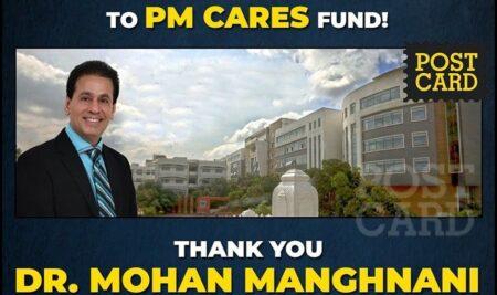 pm -cares fund