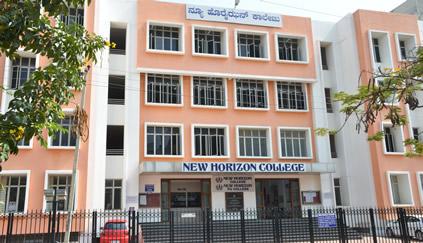 NH Kasthurinagar Degree College 423×243